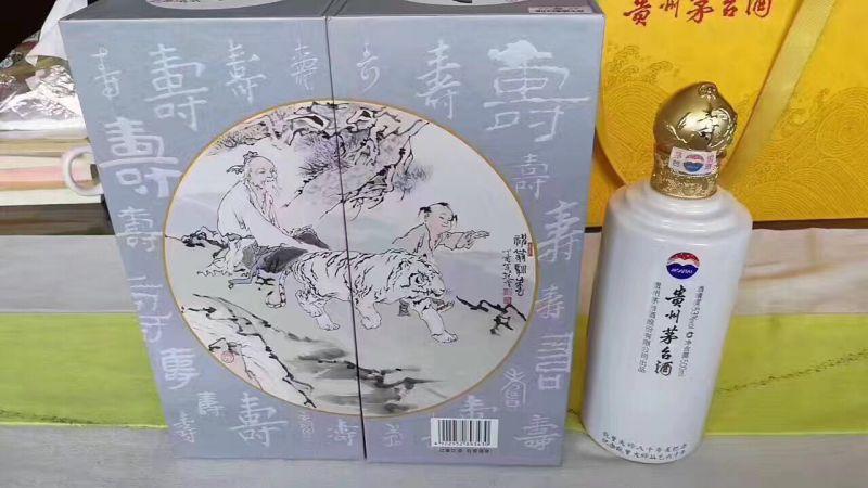 http://himg.china.cn/0/4_94_231136_800_450.jpg