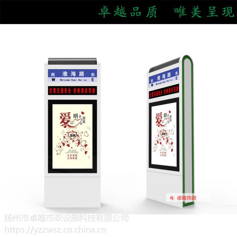 灯箱供货商 指路牌灯箱扬州专业生产制作