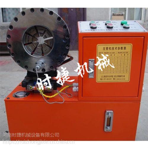 河南时捷供应多功能压管机,重量轻功率大移动方便