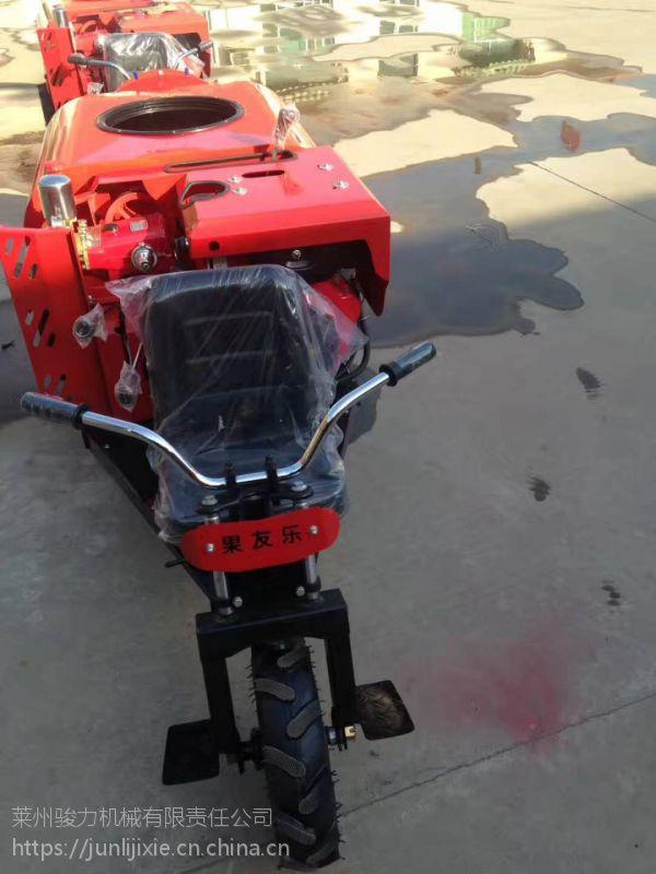 柴油风送自走式果树喷雾器,果园喷雾器