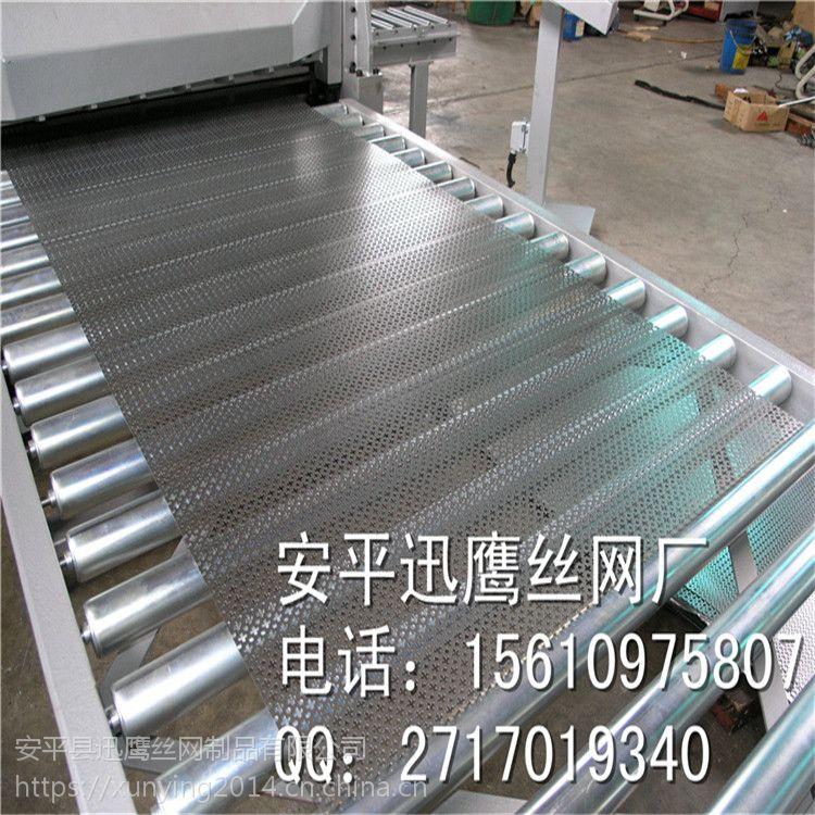 机械散热板 冷板圆孔网板 石家庄市筛板筛网厂