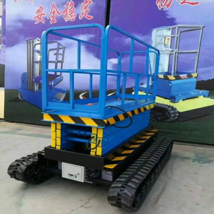 固原高空作业平台-电动升降机定做厂家-坦诺价格_厂家