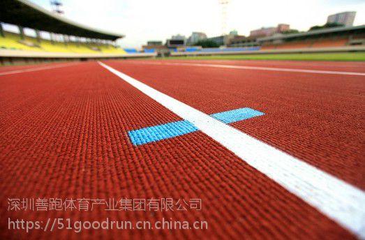 广东深圳硅pu篮球场材料厂家 弹性丙烯酸球场施工方案