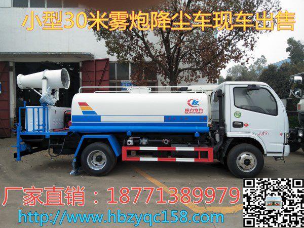 http://himg.china.cn/0/4_950_1038281_600_450.jpg