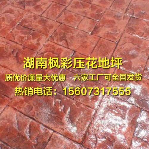 http://himg.china.cn/0/4_950_1075663_500_500.jpg