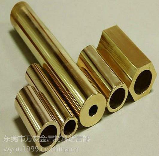 无缝黄铜管20*4mm价格H59环保黄铜管定尺零售