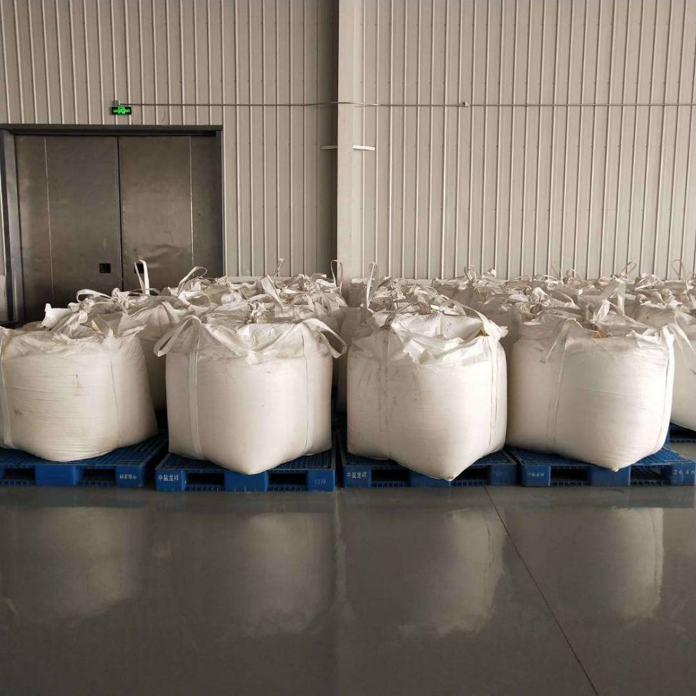 新疆纯碱有限公司新疆哪里有纯碱质量好污水处理专用纯碱