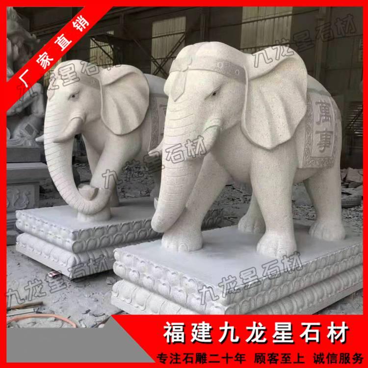 门口招财白麻大象 大理石石雕大象 泉州白大象1.2米高