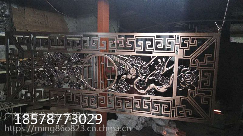 宁波铝屏风加工定制批发厂家美式隔断玄关 商场酒店雕花铝屏风