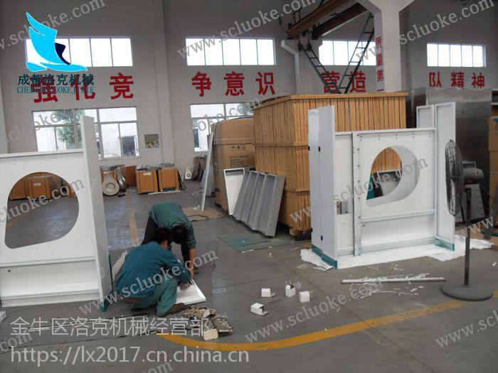 成都干洗机洛克制冷式全封闭干洗机厂家直销