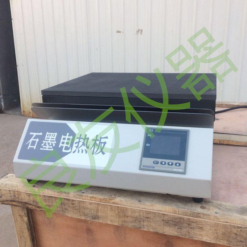 供应金坛良友LY-450B石墨电热板 高温消化电热板 智能