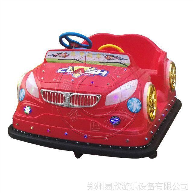 广场新款碰碰车奥迪碰碰车配件彩灯奥迪玩具车场地游艺设备