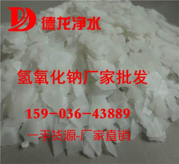http://himg.china.cn/0/4_950_235434_600_550.jpg