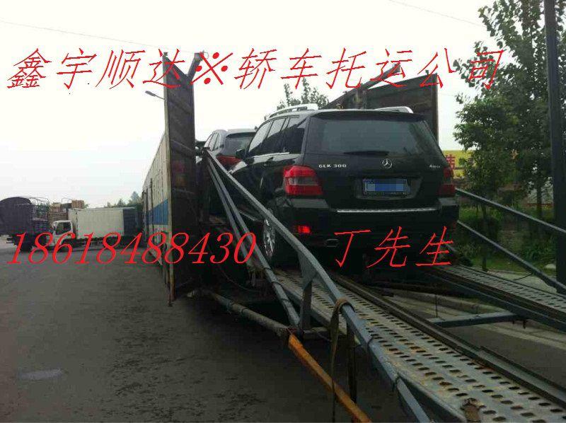 http://himg.china.cn/0/4_950_235438_800_598.jpg