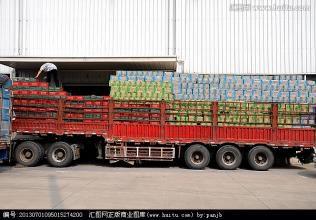 http://himg.china.cn/0/4_950_235456_316_220.jpg