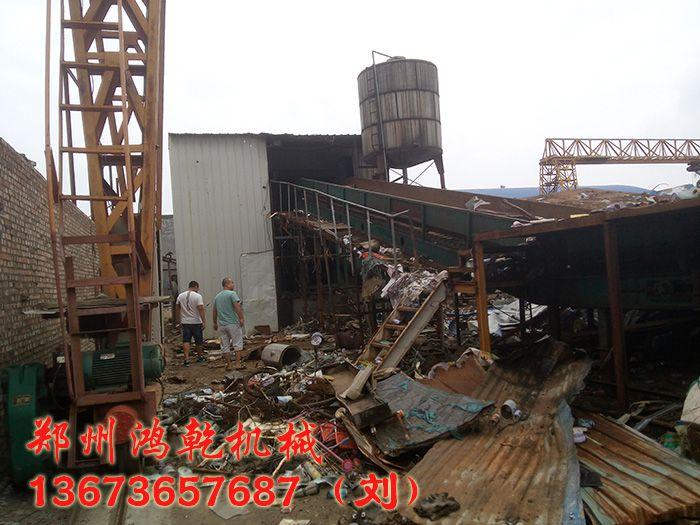 http://himg.china.cn/0/4_950_236374_700_525.jpg