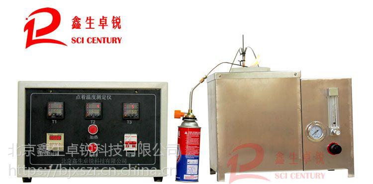 GB/T4610-2008新标准750度塑料点着温度测试仪多少钱