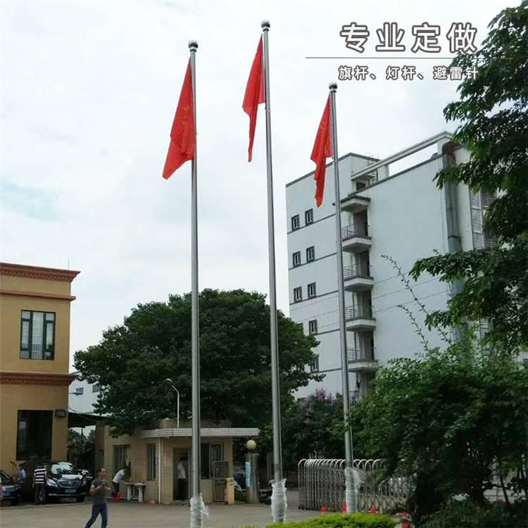 金聚进 山东省博物馆20米不锈钢旗杆 内置手摇升降装置旗杆