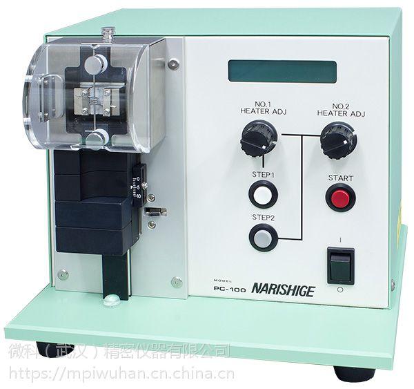 NARISHIGE显微注射针拉制仪玻璃微电极拉制器PC100