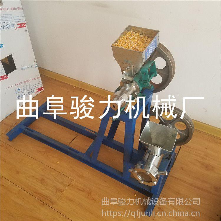 粗粮糖酥果组合机 骏力牌 双机头膨化机 玉米膨化机 价格