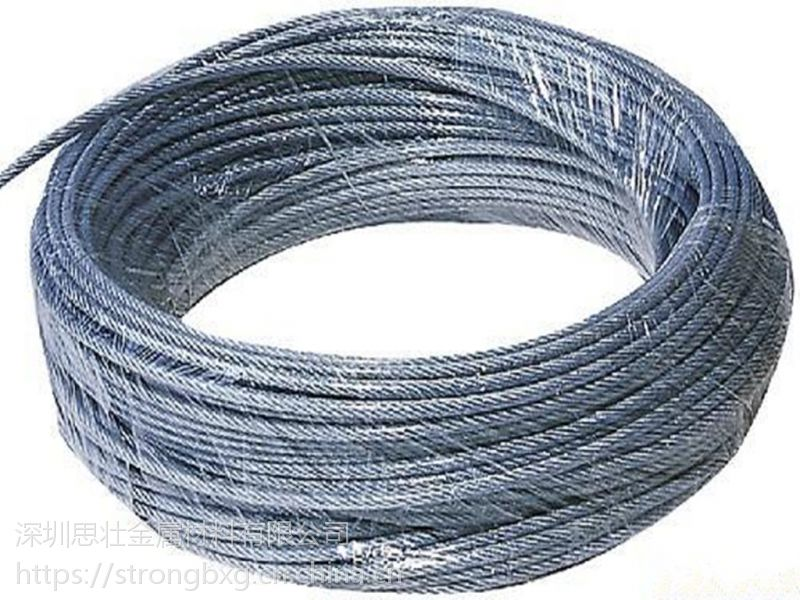 正品304索具用多股不锈钢丝绳 彩色涂塑不锈钢丝绳