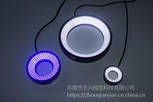 TX工业相机CCD视觉光源 LED机器环形光源 内径可按需定制