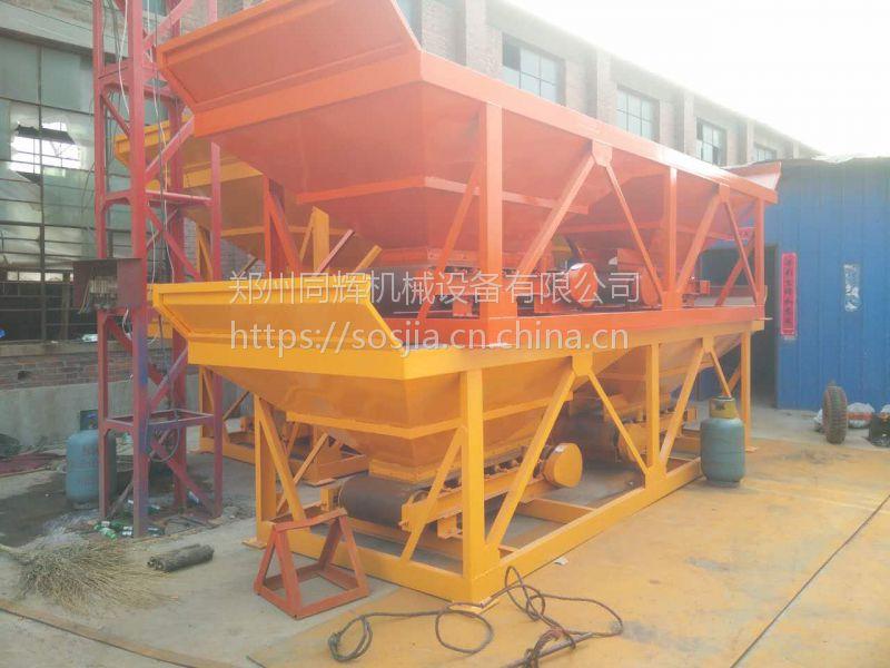 PLD800型混凝土 两仓配料机带分料器同辉厂家价格