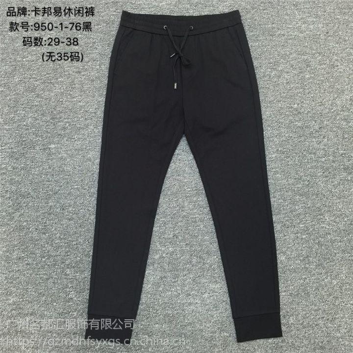 上海品牌男装尾货特价批发裤子 量大从优