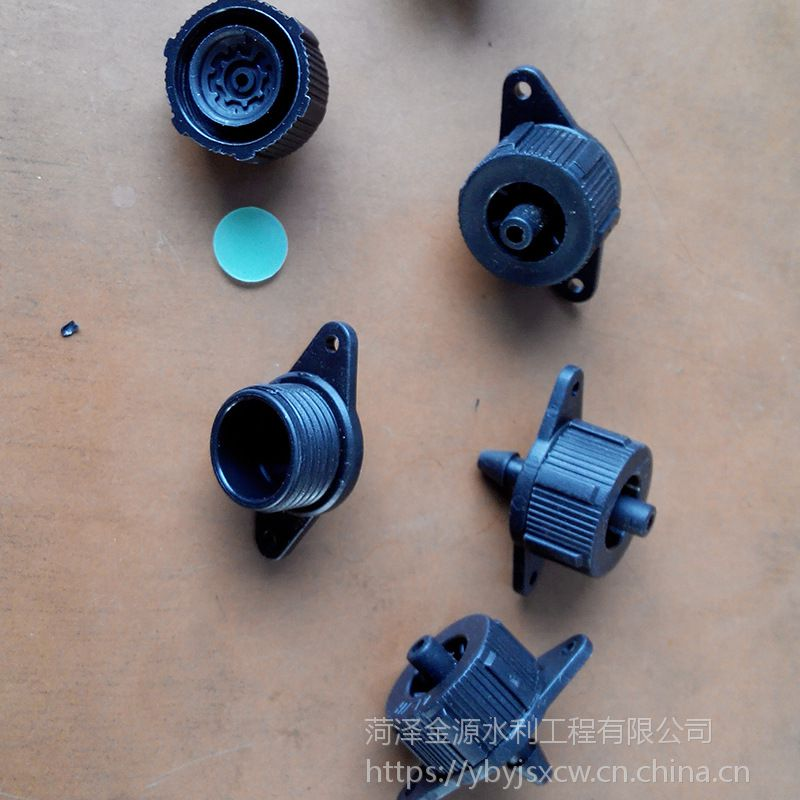 厂家供应滴箭配套可拆卸式压力补偿滴头2L/H 4L/H 8L/H家庭园艺