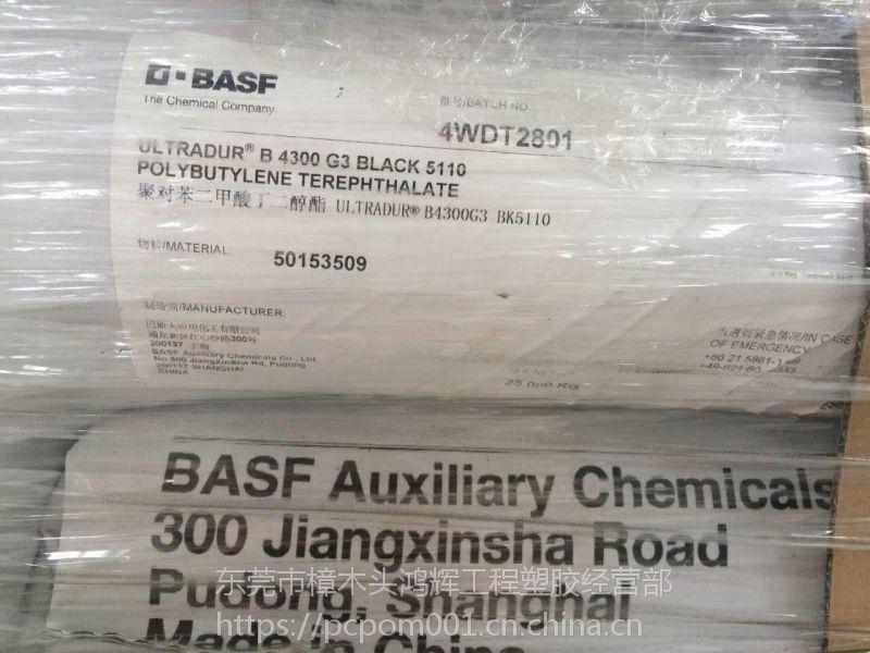 高强度加纤防火PBT德国巴斯夫B 4406 G6长期供应