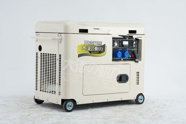可移动6kw静音柴油发电机多少钱
