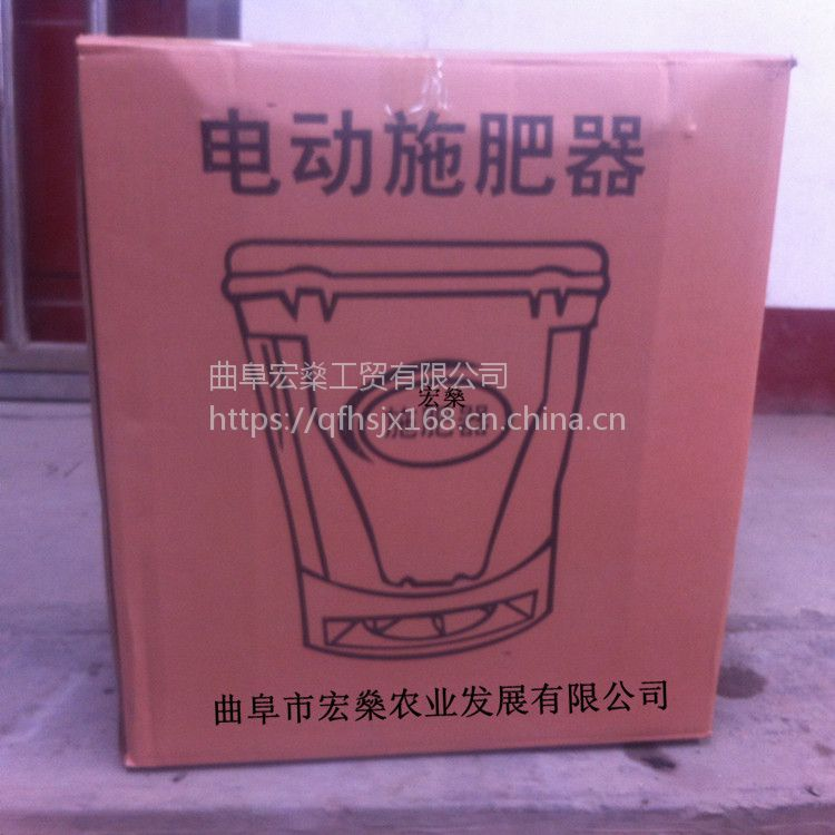 可调速带盖式电动施肥机 旱地水田背负式施肥器
