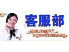 http://himg.china.cn/0/4_951_226586_240_180.jpg