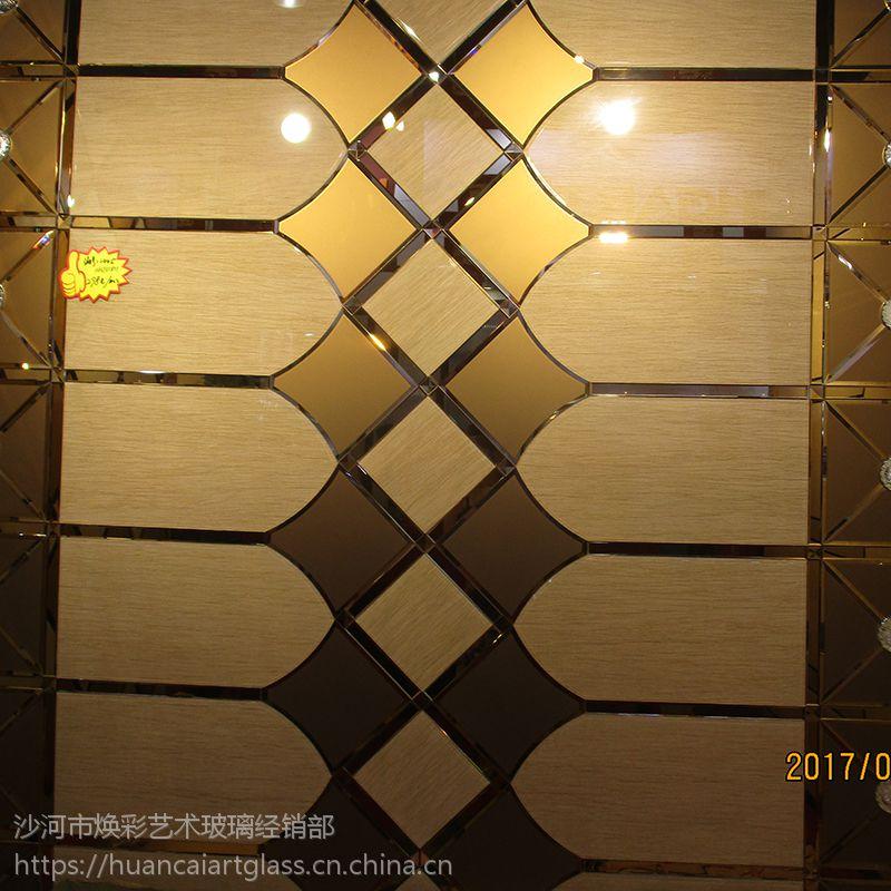 焕彩厂家直销 斜边玻璃拼镜 装饰镜 艺术玻璃镜 背景墙 欢迎来电订购