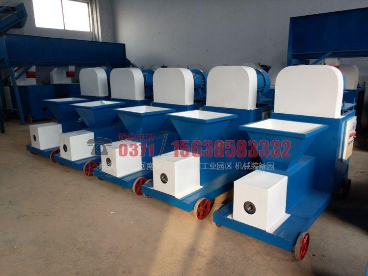 新型升级款环保机制木炭机设备生产线