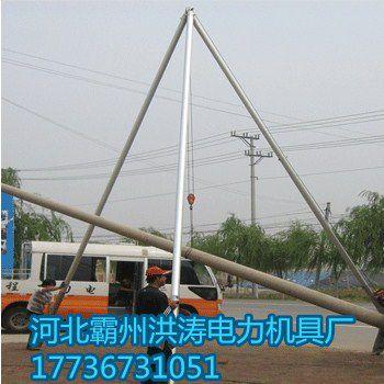 霸州市南孟洪涛电力机具厂