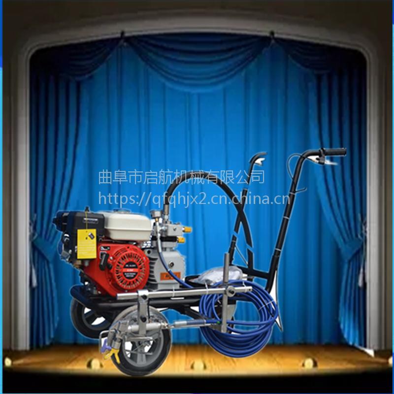 手推式道路划线机 单人操作汽油停车场冷喷划线机 道路标线机