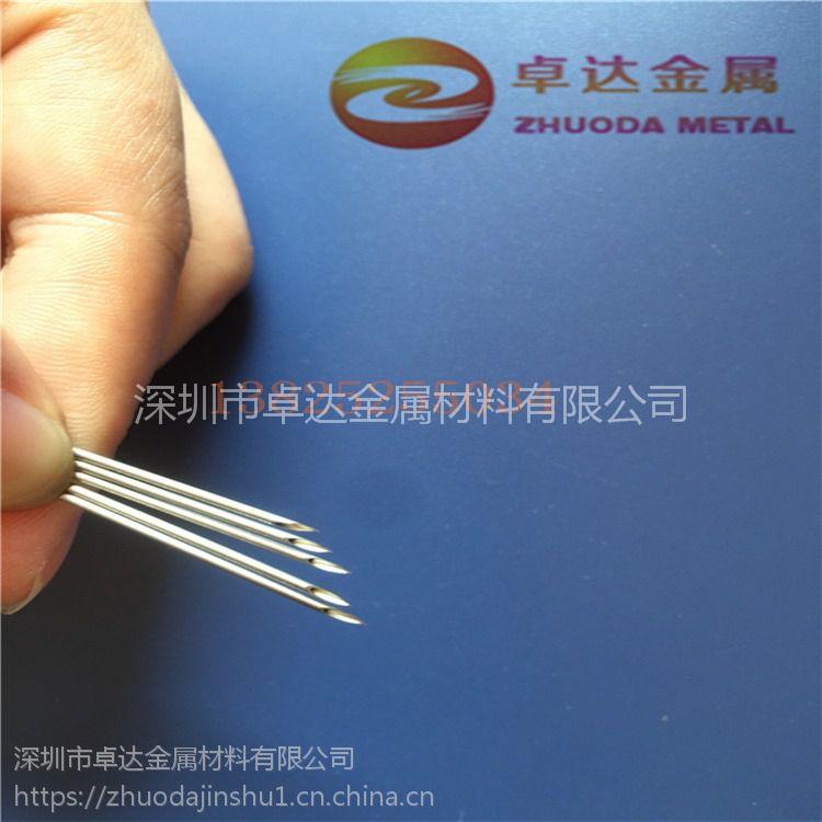 加工304不锈钢毛细管 封平头 传感器套管
