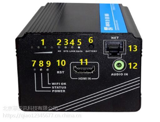 厂家直销智勇HDMI高清h265编码器4g直播机推流户外移动微信直播