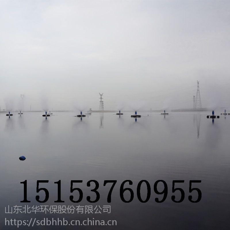 山东风清环保码头粉尘治理蒸发塘