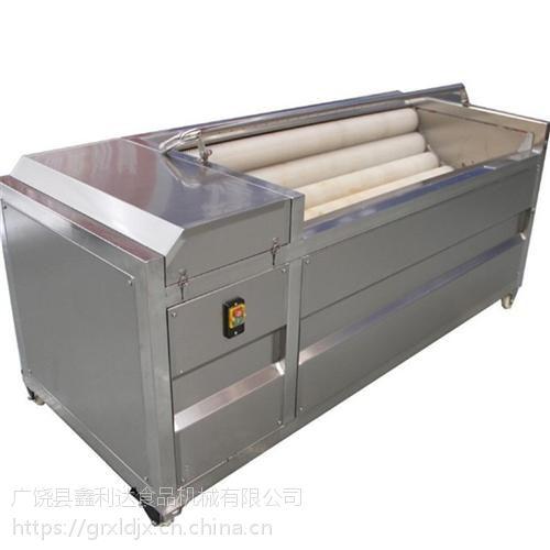 鑫利达食品机械(在线咨询)|花生果清洗机|花生果清洗机厂家