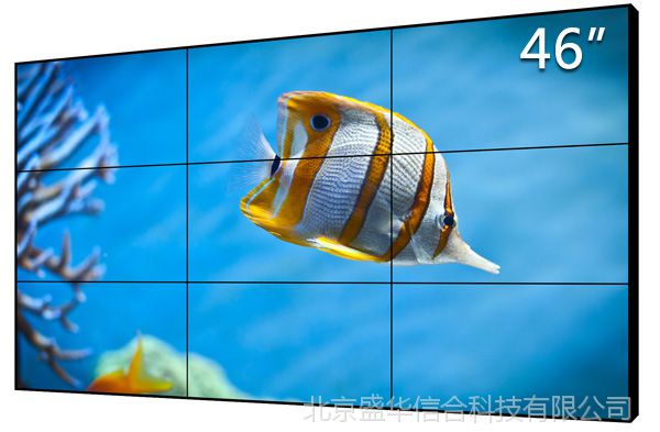 Hikvision/海康威视46寸标亮液晶拼接DHL460UTSLED