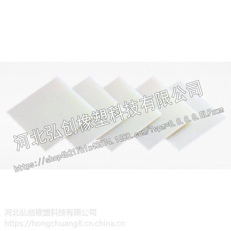 潍坊市专业研发/尼龙加工件/尼龙异形件/高品质