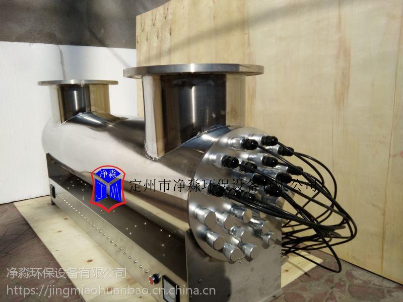 厂家供应医院,各类实验室紫外线消毒器 JM-UVC-1560