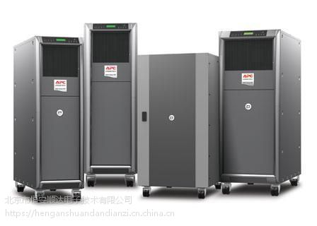APC UPS电源价格APC SUA2200R2ICH卧式后备机带两个防浪涌保护插座