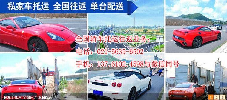 http://himg.china.cn/0/4_951_240330_760_335.jpg