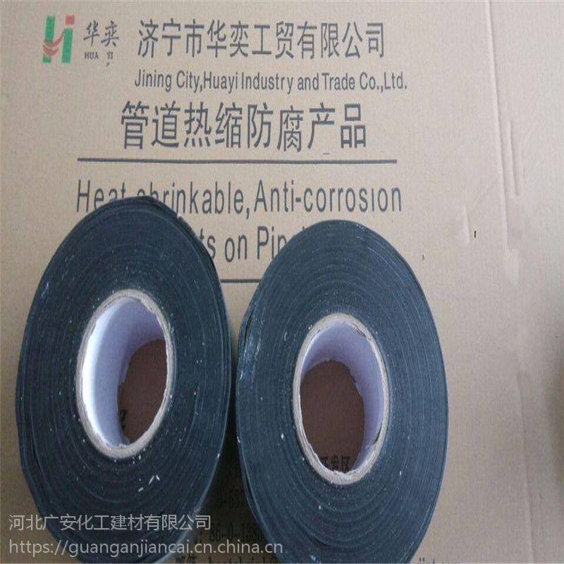 供应广安化工聚乙烯热缩带防腐弯管 |防腐弯管专用聚乙烯冷缠带