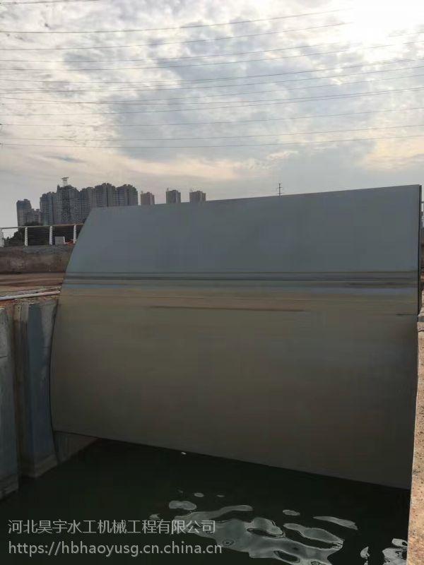 河北昊宇水工露顶式弧形闸门适用于泄水建筑物厂家报价