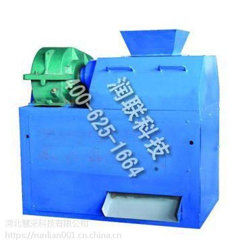 宿州有机肥造粒机 有机肥造粒机DGZ-18.5哪家比较好