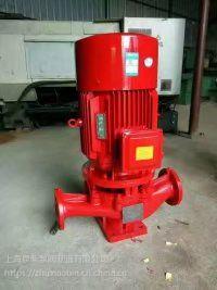 厂家直销XBD8/45-125L系列消防泵 恒压供水设备
